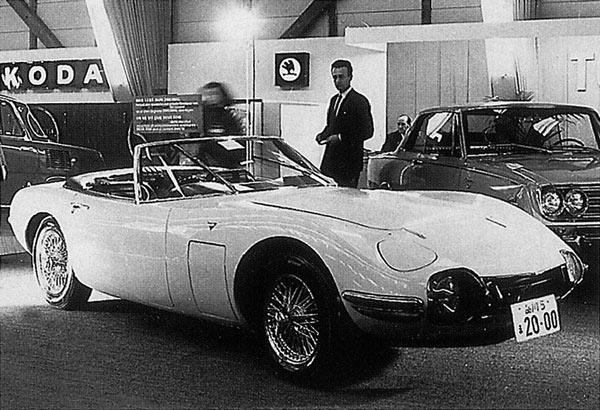 Toyota 2000gt Gen 232 Ve 1967